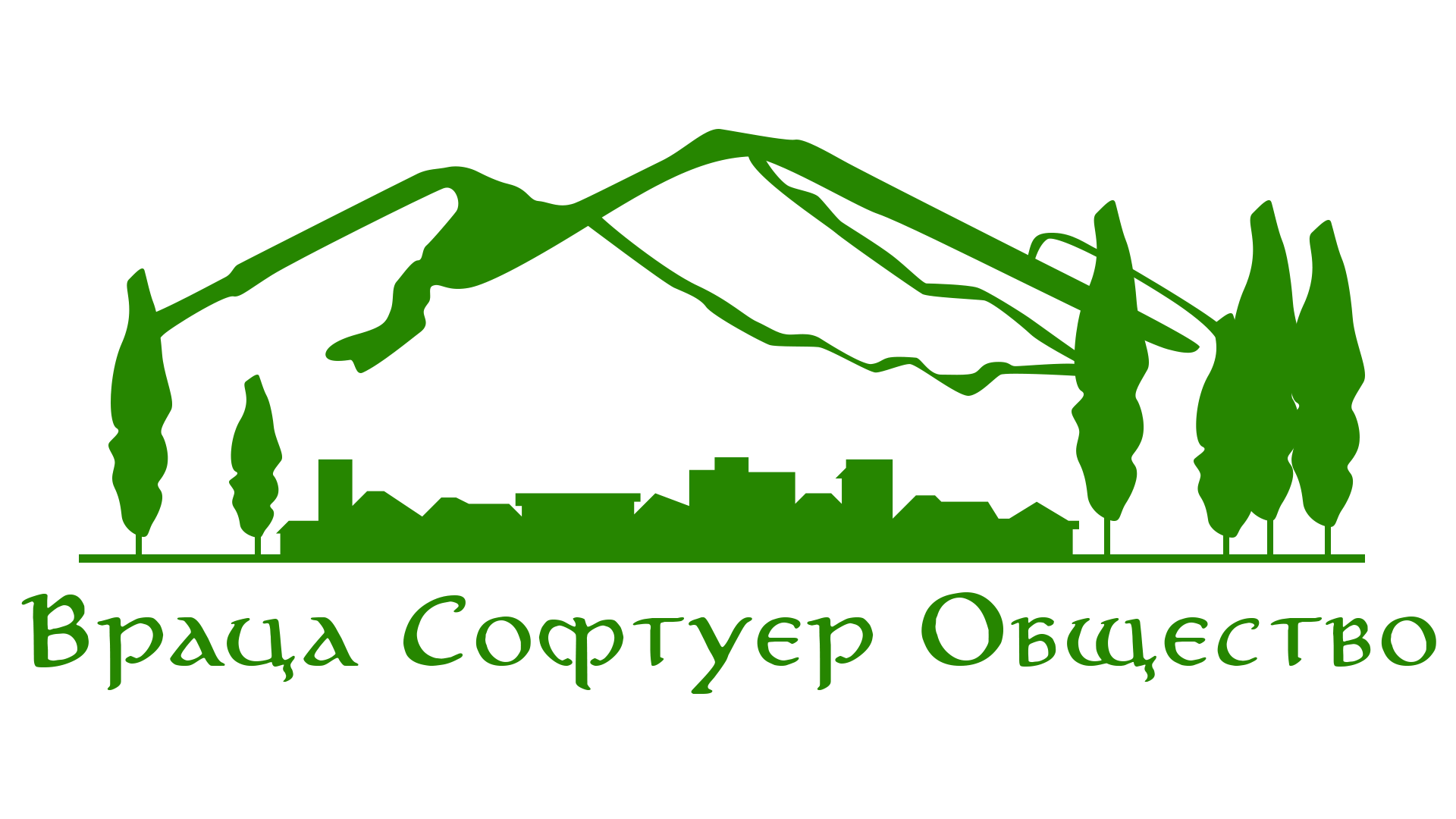 vratsa-software-logo
