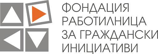 frgi-logo